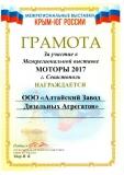 Крым_1 (596x842)