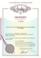 patent_pm_so_big