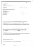 ДУТ-01 Сертификат о типовом одобрении_2