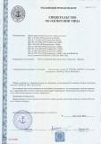 Свидетельство и Сертификат РРР об одобрении типа ДРА ЯМЗ_1